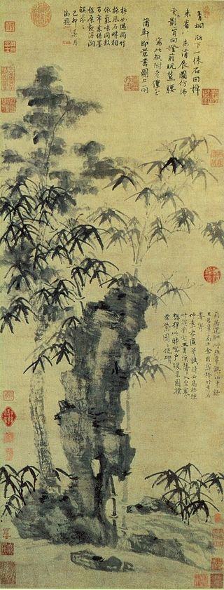 Kitajska umetnost